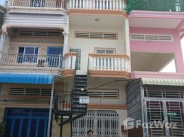 10 Bedrooms House for sale in Chaom Chau, Phnom Penh Other-KH-71752