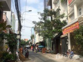 5 Bedrooms House for sale in An Lac A, Ho Chi Minh City Nhà MTKD đường Khiếu Năng Tỉnh, ngay chợ, Đd Bách Hóa Xanh, 4 x 16m, 3.5 tấm, nhà mới