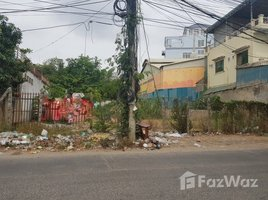N/A Land for sale in Nirouth, Phnom Penh Other-KH-71766