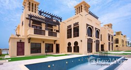 Available Units at Signature Villas Frond P