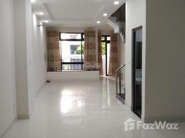 胡志明市 Hiep Binh Phuoc Cho thuê nhà Vạn Phúc Thủ Đức, nội thất cao cấp, Vừa làm văn phòng công ty, vừa ở, 5x22m, 25 tr/th 2 卧室 屋 租
