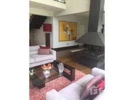 Lima Ate AV. LEON BARANDEARAN 4 卧室 公寓 租