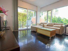 2 Bedrooms Condo for sale in Hua Hin City, Hua Hin Baan Sandao