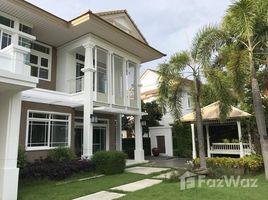 4 Bedrooms House for sale in San Klang, Chiang Mai Siwalee Sankampang