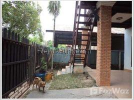 ເຮືອນ 2 ຫ້ອງນອນ ຂາຍ ໃນ , ວຽງຈັນ 2 Bedroom House for sale in Sisattanak, Vientiane