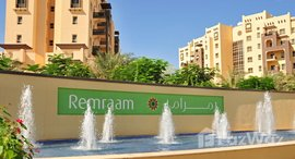 Available Units at Al Ramth 26