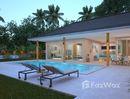 3 Bedrooms Villa for sale at in Maret, Surat Thani - U657708