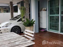3 Bedrooms House for sale in Saphan Sung, Bangkok Pruksa Ville 50 Ramkhamhaeng