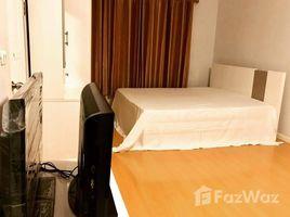 1 Bedroom Condo for sale in Khlong Chan, Bangkok 624 Condolette Ladprao