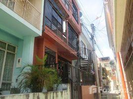 6 Habitaciones Casa en venta en , Santander DIAGONAL 8B #20A-30 MANZANA 8 SECTOR 1 LOTE 16, Giron, Santander