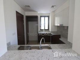 迪拜 Layan Community Hot Deal | Vacant Now | 4Bed+Maid | Type3 4 卧室 别墅 售