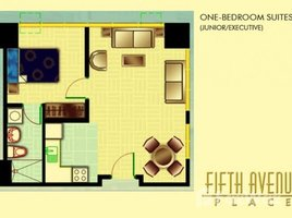 1 Bedroom Property for rent in Taguig City, Metro Manila Fifth Avenue Place