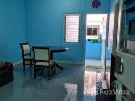1 Bedroom Condo for sale in Khlong Kum, Bangkok Baan Eua Arthorn Buengkum