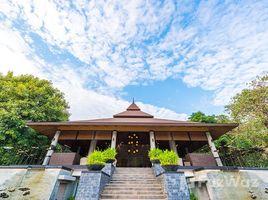 呵叻府 Mu Si Greenery Resort Khao Yai 2 卧室 联排别墅 售