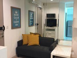 Studio Condo for rent in Bang Chak, Bangkok Ideo Mobi Sukhumvit 81