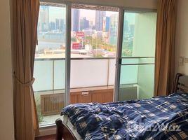 1 Bedroom Condo for sale in Chong Nonsi, Bangkok Baan Nonsi