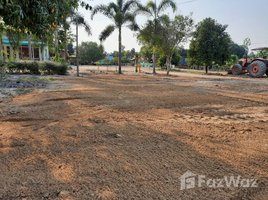 N/A Property for sale in Samnak Thon, Rayong Rayong 67 sqw Land in Ban Chang