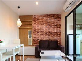 1 Bedroom Property for sale in Tha Sala, Chiang Mai Tree Boutique @ Promenada