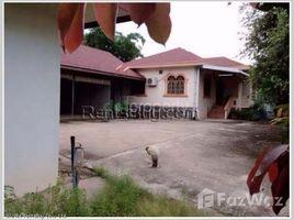 6 Bedrooms Villa for sale in , Vientiane 6 Bedroom Villa for sale in Hadxaifong, Vientiane