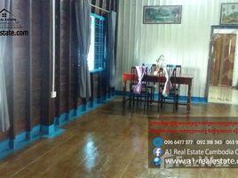 2 chambres Maison a louer à Svay Dankum, Siem Reap Other-KH-81217