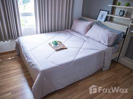 呵叻府 Nai Mueang Condo Dream Nakhon Ratchasima 1 卧室 公寓 售