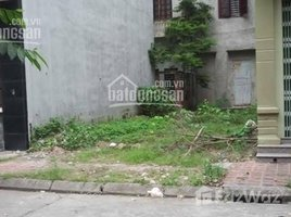 N/A Land for sale in Ghenh Rang, Binh Dinh Chính chủ kẹt tiến bán gấp đất Quy Nhơn gần biển có thể kinh doanh nhà nghỉ, khách sạn