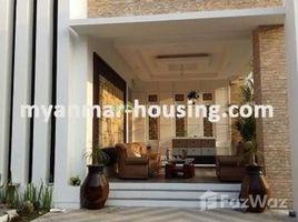 Bogale, ဧရာဝတီ တိုင်းဒေသကြီ 4 Bedroom House for sale in Thin Gan Kyun, Ayeyarwady တွင် 4 အိပ်ခန်းများ အိမ်ခြံမြေ ရောင်းရန်အတွက်