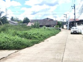 N/A Land for sale in Mu Mon, Udon Thani Land for Sale near Ban Nam Nam Market Mueang Udon Thani