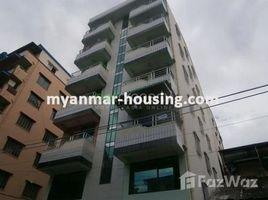 လသာ, ရန်ကုန်တိုင်းဒေသကြီး 2 Bedroom Condo for sale in Kyeemyindaing, Yangon တွင် 2 အိပ်ခန်းများ ကွန်ဒို ရောင်းရန်အတွက်
