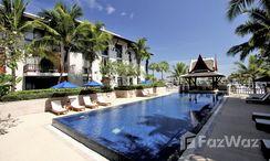 Photos 2 of the สระว่ายน้ำ at Royal Phuket Marina