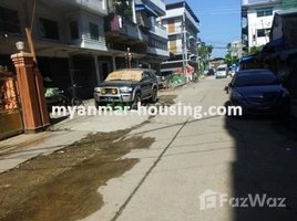 Yangon Mayangone 2 Bedroom Condo for sale in Mayangone, Yangon 2 卧室 公寓 售