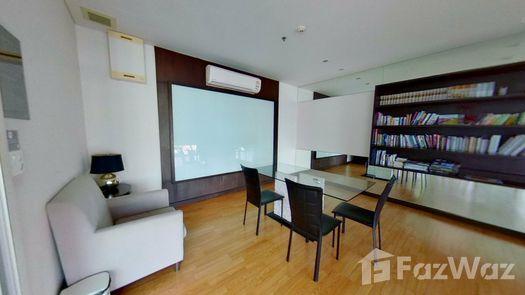 3D Walkthrough of the Library / Reading Room at Le Luk Condominium
