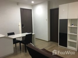 1 Bedroom Condo for sale in Thanon Phet Buri, Bangkok Pyne by Sansiri condomnium