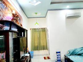 芹苴市 An Thoi Bán nhà hẻm +66 (0) 2 508 8780 Nguyễn Thông phường An Thới quận Bình Thủy, tp Cần Thơ 2 卧室 屋 售