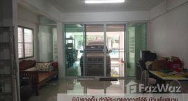 Available Units at Baan Benchasap Nakhon