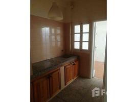 3 غرف النوم شقة للإيجار في NA (Temara), Rabat-Salé-Zemmour-Zaer Location appartement 2 chambre salon wifak Tamara