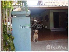 4 Bedrooms House for sale in , Vientiane 4 Bedroom House for sale in Xaythany, Vientiane