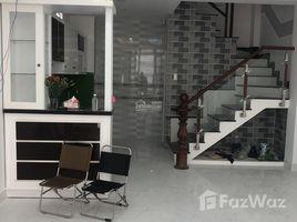 3 Phòng ngủ Nhà mặt tiền bán ở Phường 4, TP.Hồ Chí Minh 3 căn mới xây Thích Quảng Đức, P5, Phú Nhuận 1 trệt 3 lầu sân thượng 5,8 tỷ, LH: Mr Hưng
