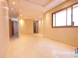 2 غرف النوم شقة للبيع في NA (Kenitra Maamoura), Gharb - Chrarda - Béni Hssen Superbe appartement à Val-Fleury de 79m²