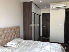 河內市 Nghia Do Dự án Học Viện Quốc Phòng 3 卧室 公寓 租