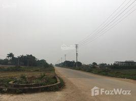 N/A Land for sale in Phu Cat, Hanoi Bán đất thôn 6 Phú Cát gần nhà máy in tiền 100m2 MT 5m, giá 15 triệu/m2, +66 (0) 2 508 8780