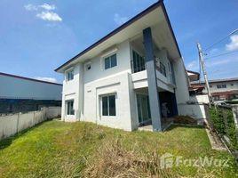3 Bedrooms Property for sale in Wichit, Phuket Baan Chanakan Suanluang