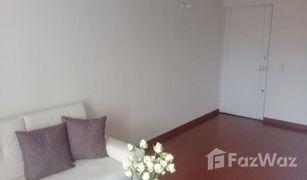 2 Habitaciones Propiedad en venta en , Cundinamarca CRA 56 # 153 - 84