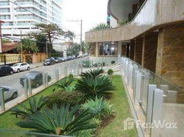 Земельный участок, N/A на продажу в Sao Caetano Do Sul, Сан-Паулу Fundação