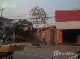 老街省 Lao Chai Bán đất trung tâm thị trấn Sa Pa, Lào Cai, +66 (0) 2 508 8780 N/A 土地 售