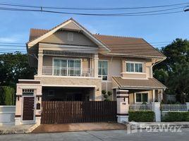 4 Bedrooms Villa for sale in San Pu Loei, Chiang Mai Koolpunt Ville 15 Park Avenue