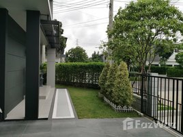 4 Bedrooms Property for sale in Bang Kaeo, Samut Prakan Centro Bangna Km7