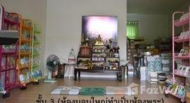 Available Units at Baan Mai Rama 2 - Puttabucha