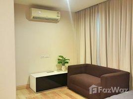 1 Bedroom Condo for sale in Chang Phueak, Chiang Mai Trams Condominium 1