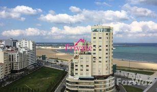 2 غرف النوم عقارات للبيع في NA (Charf), Tanger - Tétouan Location Appartement 100 m² TANGER PLAYA Tanger Ref: LG427